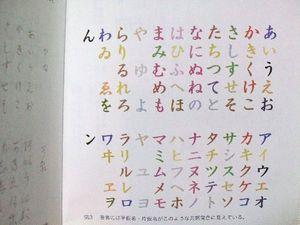 091129_moji.JPG