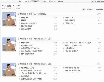 150429_kobayashi.jpg