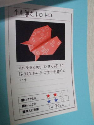 070902_jiyukenkyu3.JPG