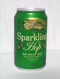 071101_sparklinghop.JPG