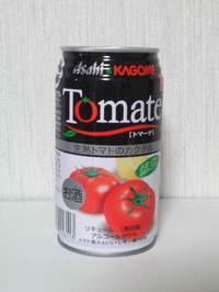 071101_tomate.JPG