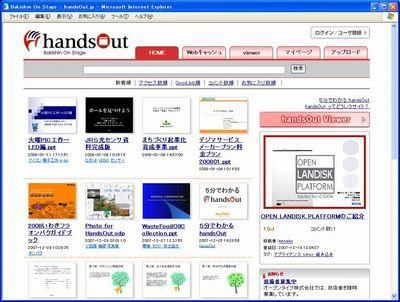 080116_handsout_400.jpg