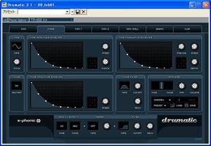 080211_drumatics3.JPG