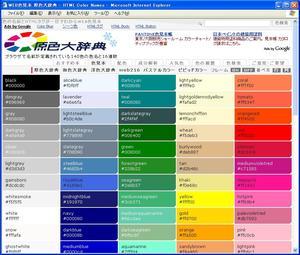 080224_color.JPG