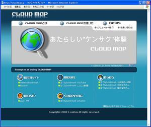 080226_cloudmap1.JPG