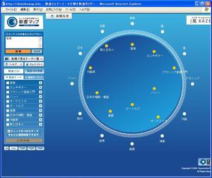 080226_shinshomap2.JPG