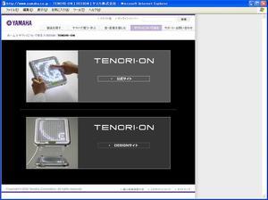 080229_tenorion1.JPG