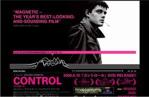 080914_control_re.jpg