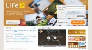 081111_Life-x.jpg