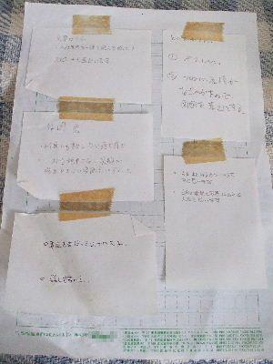 090103_kensyu1.JPG