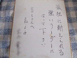 090103_sikisi.JPG
