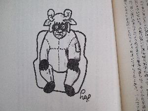 090109_hitujiotoko.JPG