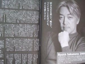 090307_sakamoto.jpg