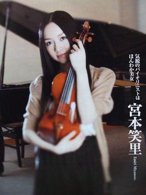 091205_miyamoto_mag1.jpg