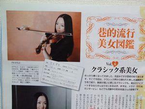 091205_miyamoto_mag2.jpg