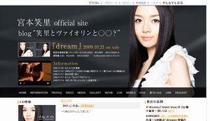 091205_miyamoto_re.jpg
