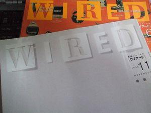 100228_wired.JPG