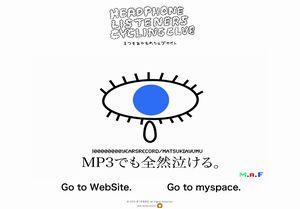 20100221_matsuki.jpg