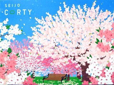sakura_corty.jpg