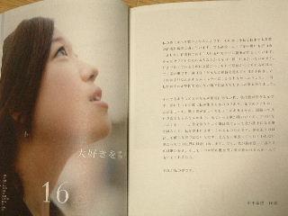 yume_16.jpg