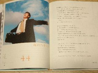 yume_44.jpg